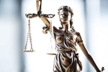 юстиция, суд