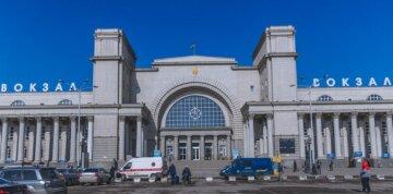 Дніпро вокзал, фото: скришот You Tube