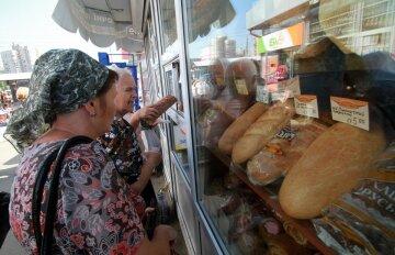киоск хлеб