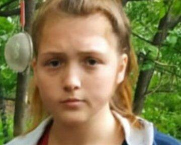 Юну Терезу шукають по всій Україні, надія є: що відомо про дівчинку