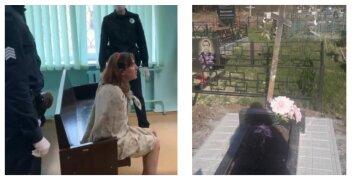 Поруч з Христиною поховали і її подружку: спливли деталі розправи в Харкові