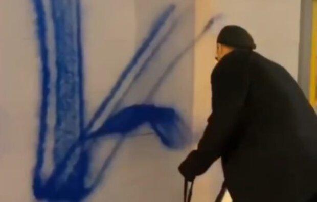 графити, вандалы