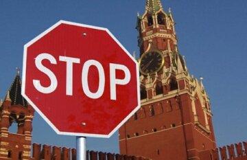 запрет, Россия