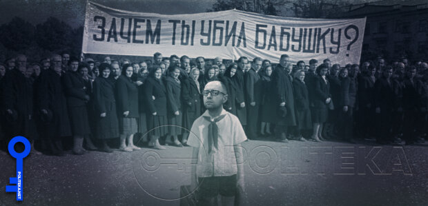 Украина без Яценюка