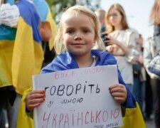 украинский язык мова