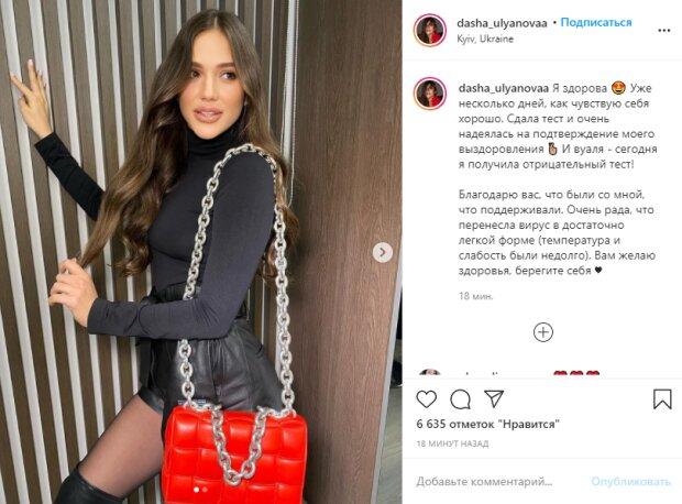 """Ульянова из """"Холостяка"""" после болезни ошеломила видом в кожаных шортиках: """"Уже несколько дней..."""""""