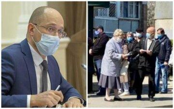 """Карантин по-новому и """"черный"""" уровень: в Кабмине признались украинцам, что изменится после 25 октября"""