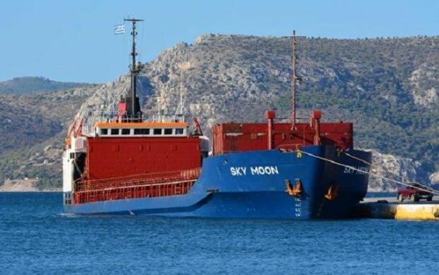 Как выглядит судно, которое впервые в истории конфисковала Украина – фото, видео