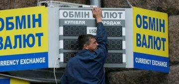 """Украинцев предупредили, когда ждать обвала гривны: """"это произойдет..."""""""