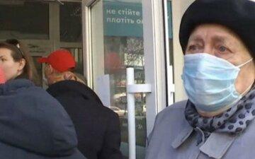 83-летняя женщина отдала все деньги: на Харьковщине орудует телефонный мошенник, схема обмана