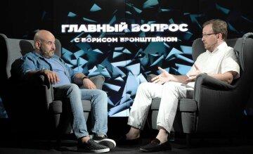 Україна може принести у світ нову цивілізаційну модель: думка експерта