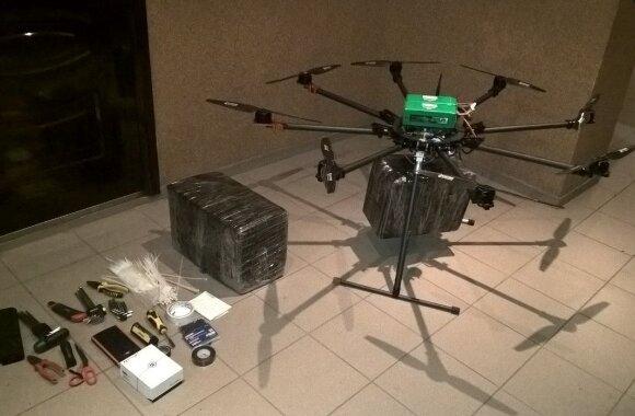 Задержан контрабандист, переправлявший сигареты дроном (видео)