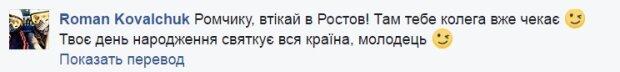 nasirov6