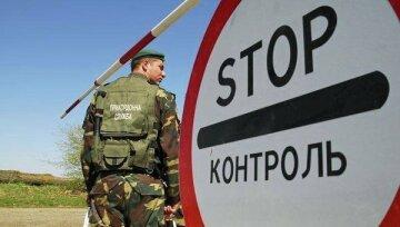 В Украине задержали мигрантов с востока: «вычислили» по разговору
