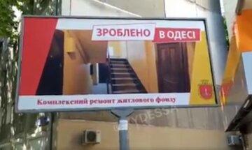 """В Одесі показали наслідки """"комплексного ремонту"""" в будинках від влади, відео: """"у кожному під'їзді..."""""""