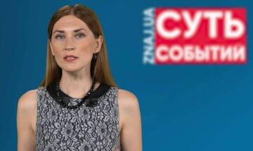 КЗоТ категорически запрещает дискриминацию работников по возрасту, - Завальнюк