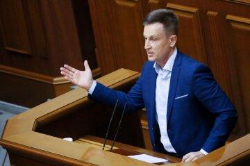 СБУ займется сейшельским офшором главы НКРЭКП - Наливайченко