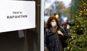 Киевлян предупредили о новых карантинных запретах: что будет запрещено совсем скоро