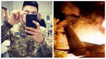 Авиакатастрофа под Харьковом: на борту был сын павшего Героя Украины, новые детали и кадры трагедии
