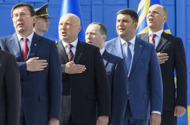 Гройсман Турчинов Луценко Парубий