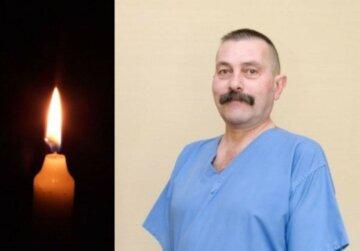 Обірвалося життя українського хірурга із золотими руками: 27 років рятував дітей