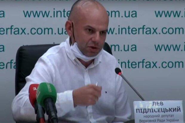 Коррупционер Пидлисецкий опозорился на собственной пресс-конференции - СМИ