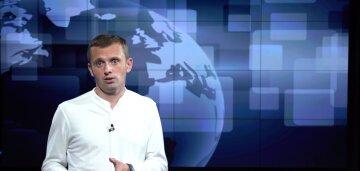 Бортник рассказал, ждёт ли украинцев повышение тарифов