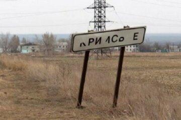 В Украинском институте будущего состоится дискуссия «Донбасс — «второй Чернобыль»? Экологические вызовы и возможные ответы»