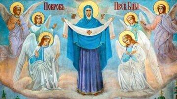 Покров Пресвятої Богородиці: найсуворіша заборона, що може принести нещастя на цілий рік