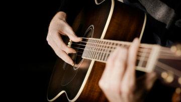 музыкант, гитара