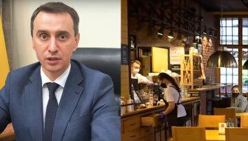 Виктор Ляшко, карантин, кафе, локдаун, украинцы