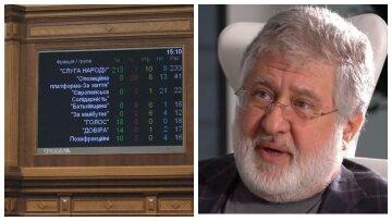 Коломойський програв: Рада винесла вердикт по скандальному закону, транш МВФ буде