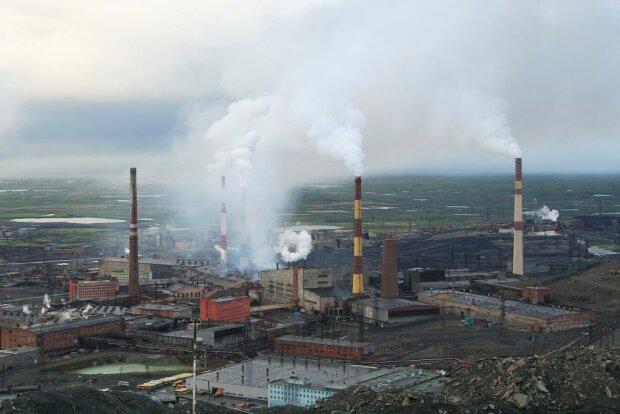 Заводы-дым