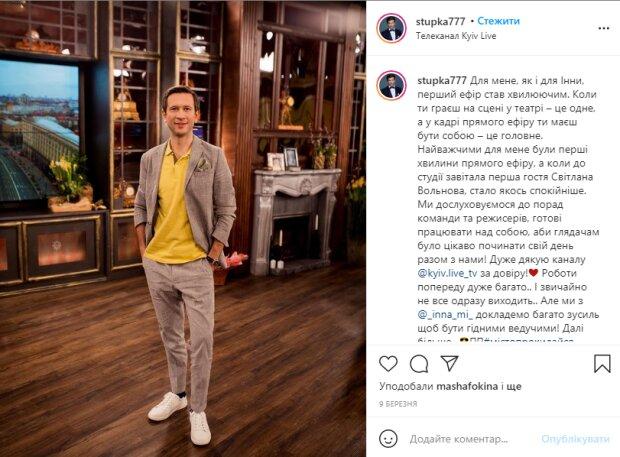 """Пашущий на трех работах Дмитрий Ступка недоволен 6 тысячами гривен в день: """"Я живу в той стране, где…"""""""