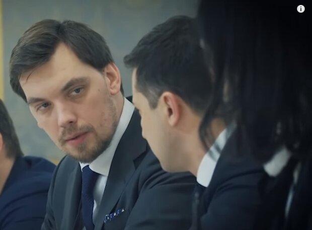 Алексей Гончарук и Зеленский
