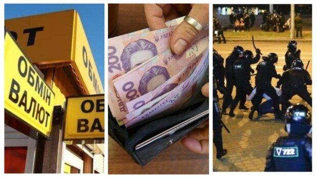 Подорожчання долара, надбавки до зарплат і побиття протестувальників у столиці - головне за ніч