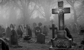 могилы,