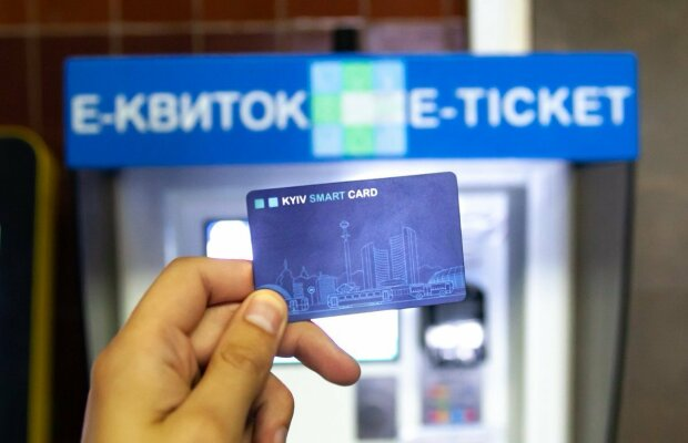 У Києві почне працювати електронний квиток: що потрібно знати пасажирам