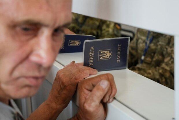 """Желающим получить украинское гражданство выдвинули условие: """"или в армию, или..."""""""
