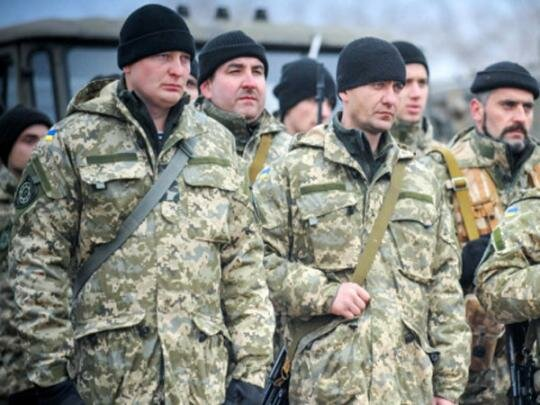 всу военные армия