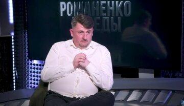 Виктор Крутев