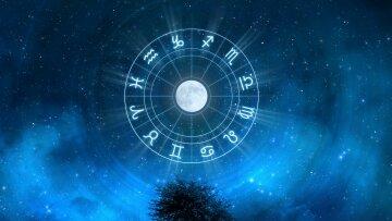 гороскоп на 26 марта, знаки зодиака, астрология