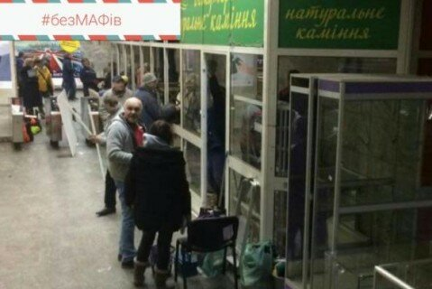Центральну станцію метро очистили від МАФів (фото)