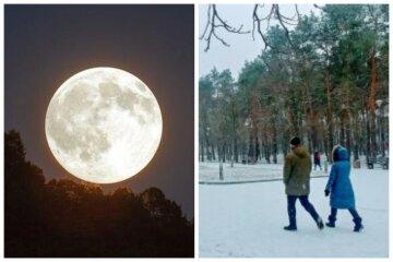 Полнолуние 28 января может полностью перевернуть жизнь украинцев: астрологи рассказали, чего ждать