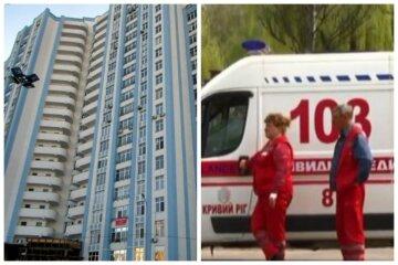 Мужчина упал с 8-го этажа, а потом бросался камнями в медиков: что известно о происшествии