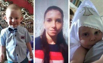 На Киевщине пропала девушка с двумя маленькими детьми: фото и приметы