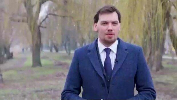 """""""Я полный..."""": Гончарук обратился к украинцам после скандала с прослушкой"""