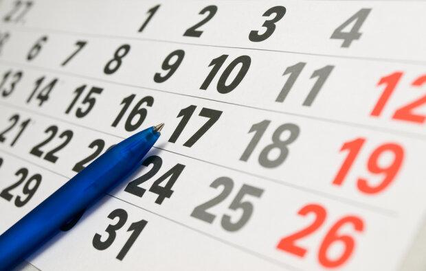Терміново: Порошенко підписав указ про нове свято 4 липня