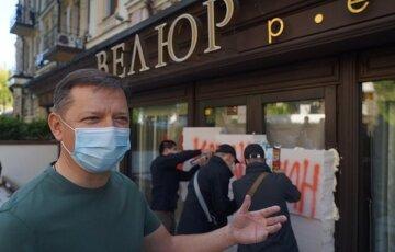 Олег Ляшко, Велюр, ресторан