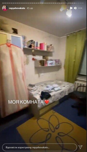 Жена Виктора Павлика показала как жила в Днепре до встречи с артистом. Афиша Днепра